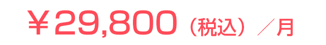 29800