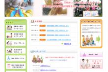 スクリーンショット 2015-06-25 13.58.38