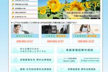 スクリーンショット 2015-06-25 14.09.06