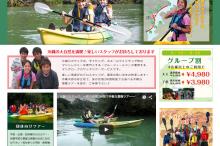スクリーンショット 2015-06-25 14.51.46