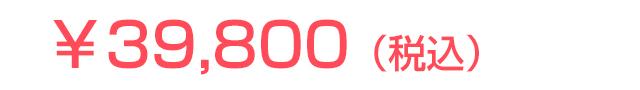 39800